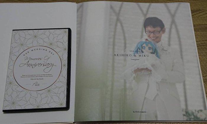 xAkihitoKondo02.jpg.pagespeed.ic.TXgVuMpz-h